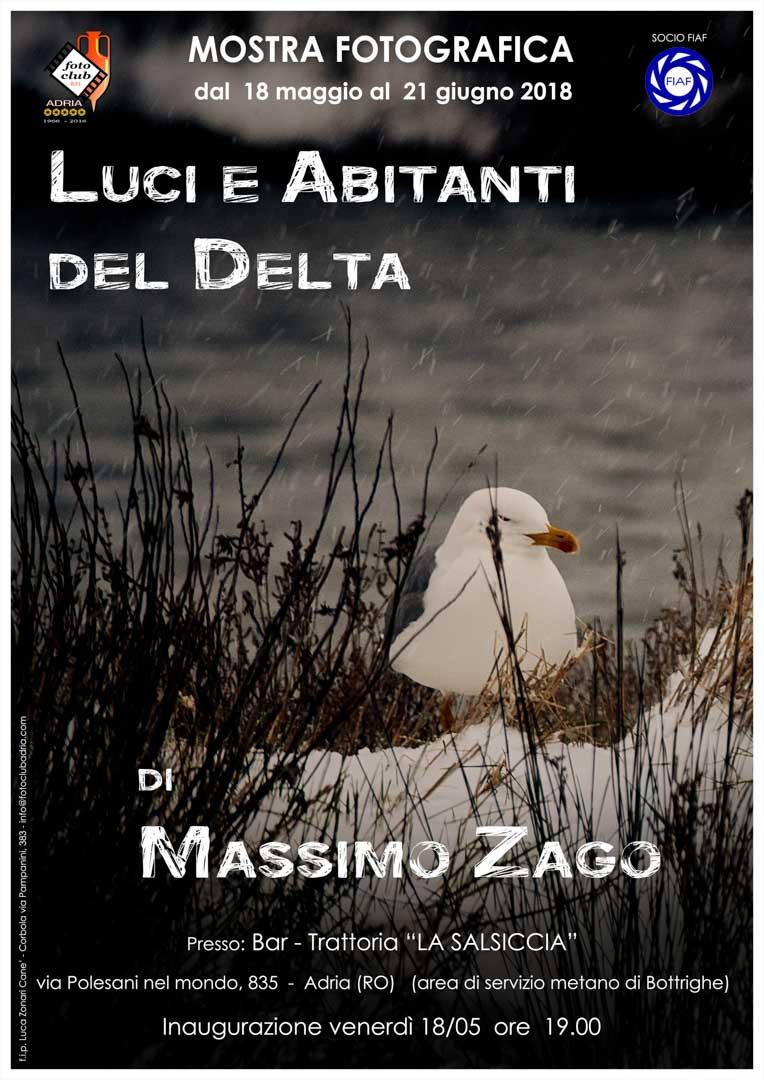 Personale di Massimo Zago - la Salsiccia