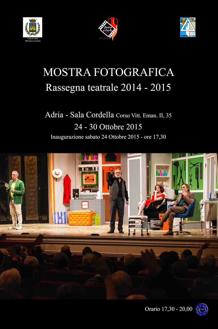 Mostra fotografia stagione teatrale 2014-2015